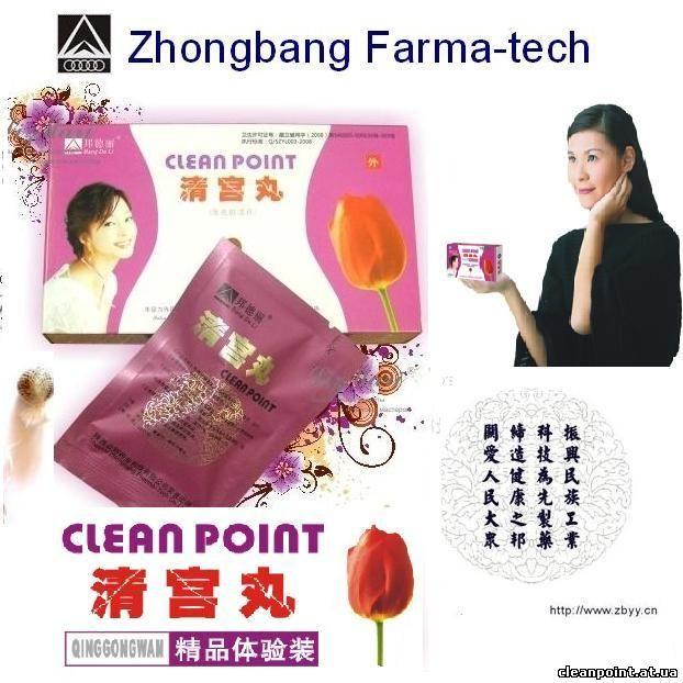 """китайские тампоны """"Clean"""