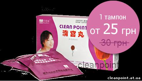 Китайские Тампоны Clean Point Инструкция По Применению Отзывы - фото 11
